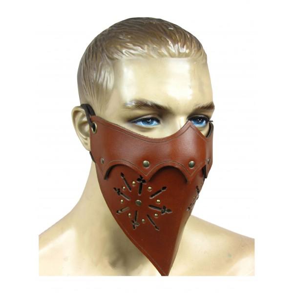 Leather Tiara Mask APX-1260